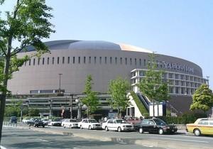 Case - Yahoo Japan, o maior portal do Japão