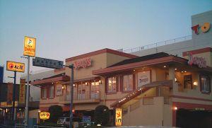 Dinolist - Os restaurantes de rede no Japão