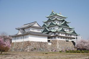 Castelo de Nagoia