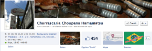 churrascariachoupana-facebook
