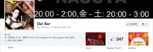 dabar-facebook