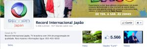 recordinternacionaljapao-facebook