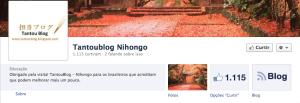tantoublog-facebook