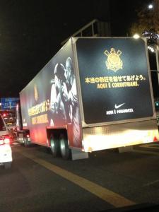 A Nike, o Corinthians e os brasileiros no Japão